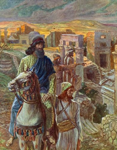 Book of Nehemiah - Image 5