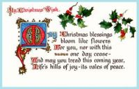 Free Christmas Clip Art - Image 8