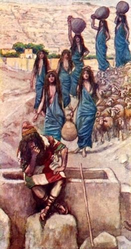 Moses Bible - Image 2