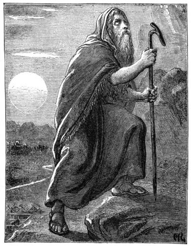 Prophet Moses - Image 1