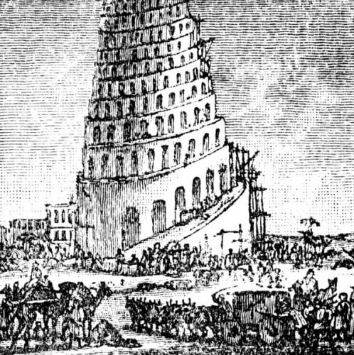 Tower of Babel - Image 4